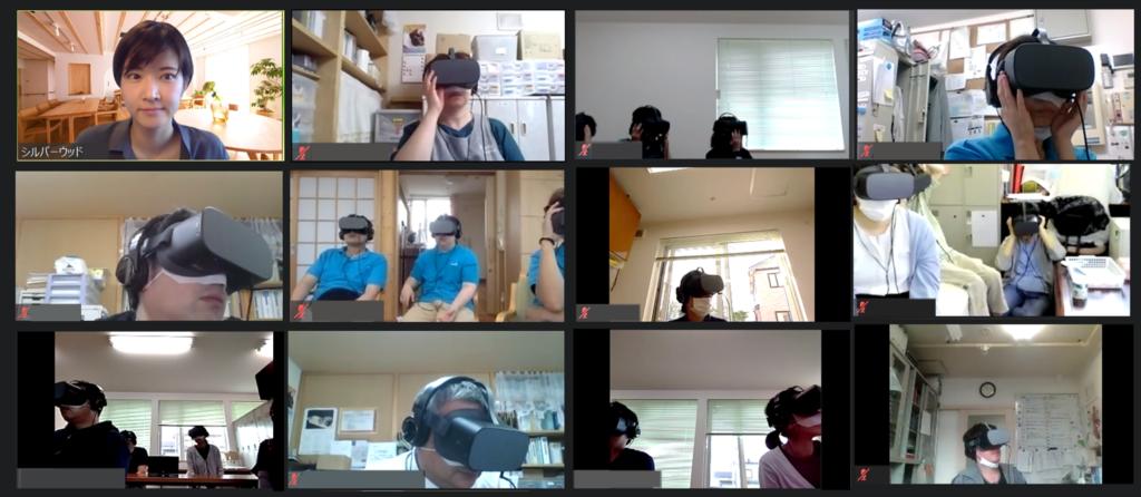【開催報告】7会場とファシリテーターをオンラインで繋ぎ、VR認知症体験会を実施しました。
