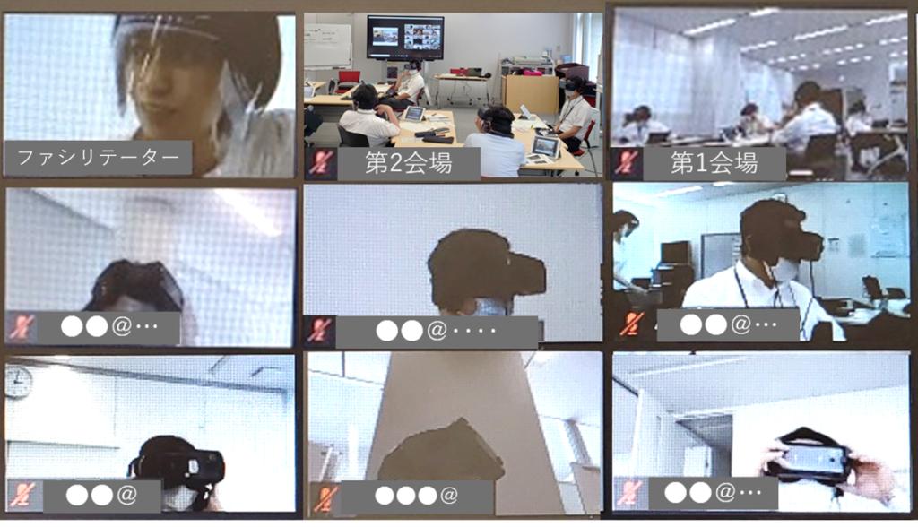 【開催報告】9会場をオンラインで繋ぎLGBT×VR研修を実施しました。