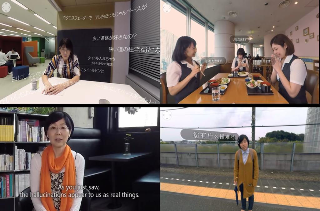 英語・中国語・台湾語の吹替/字幕や、日本語字幕のVRコンテンツもあります。