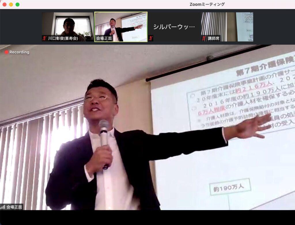 【MSP-k開催報告】MSP-k実践コース 東京会場 1~4日目 会場&オンラインのハイブリッド開催
