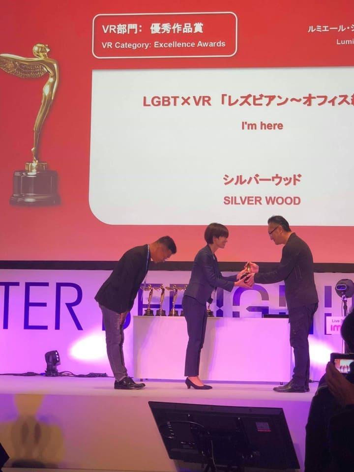 【受賞】「ルミエール・ジャパン・アワード2018」VR部門にてシルバーウッドが3作品受賞しました