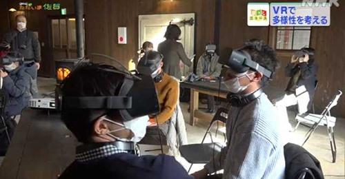 【テレビ放映、メディア掲載】2021/1/18 NHK、朝日新聞にて佐賀県庁様主催のVR Angle Shiftイベントが紹介されました