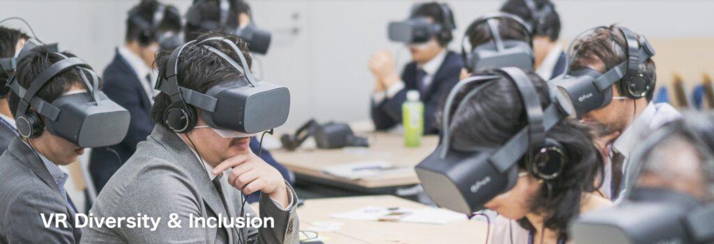 【VRダイバーシティ&インクルージョン】オンライン研修も始めました
